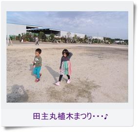 DSCF0485.jpg