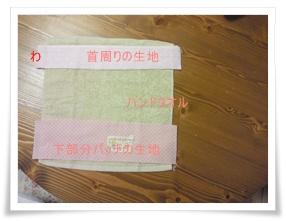 NEC_2989.jpg