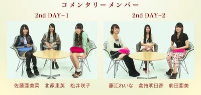 リクアワ2013_com_2nd