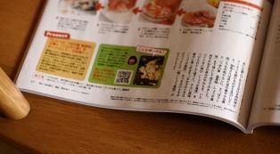 20110810 すてきな奥さん (2)
