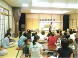 20110826 大江 (3)