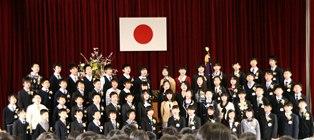 20130321 卒業式