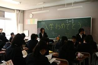 20130409 hinako入学式