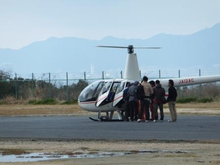 ヘリコプターで空の散歩