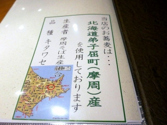 13-11-25 品産地