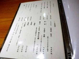 13-11-25 品酒