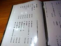 13-11-25 品一品
