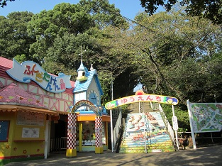 東山遊園地