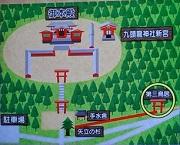 箱根神社1 参道地図