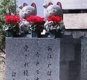 今野神社3