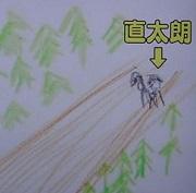 森山直太朗の未来2