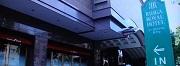 リーガロイヤルホテル東京1
