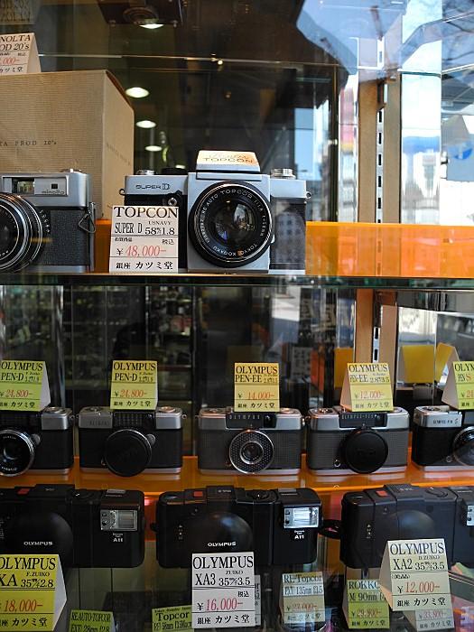 銀座のカメラやさん