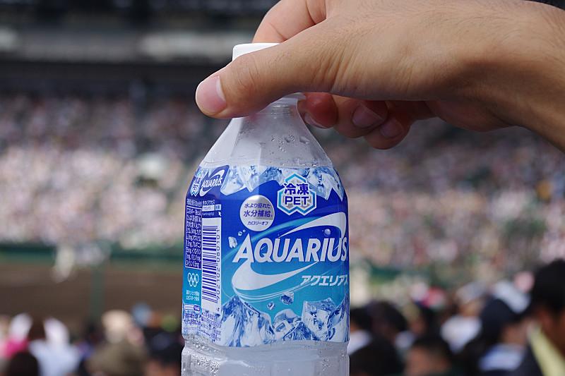 凍結専用ボトル