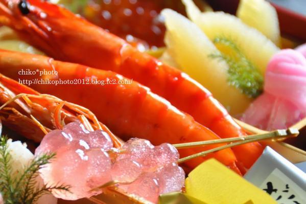 photo-80 祝い膳