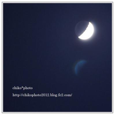 moon4_20120429220702.jpg