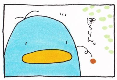 絵日記110822-4