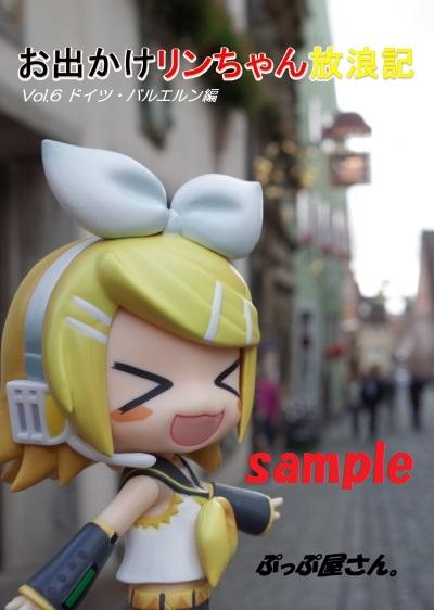 sample_2013121821464892f.jpg
