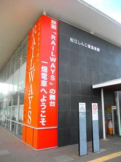 2011_08300558.jpg
