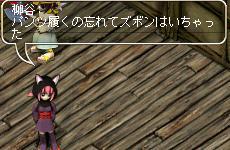 日報用05