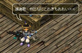 kyounoare04.jpg