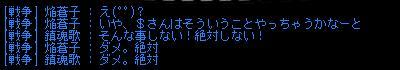 nippo-03.jpg
