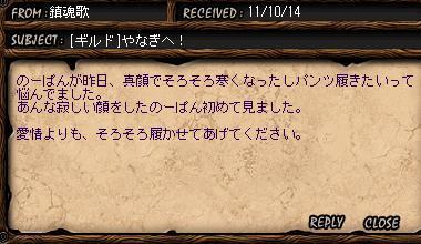 no-pan2.jpg