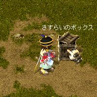 sasurai.jpg