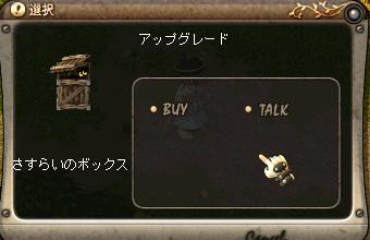 sasurai02.jpg