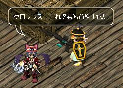 shimapan02.jpg