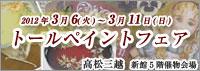 tc_takamatsu.jpg