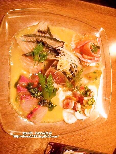 foodpic1725493.jpg