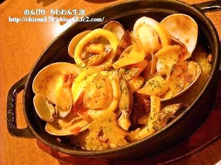 foodpic1725497.jpg