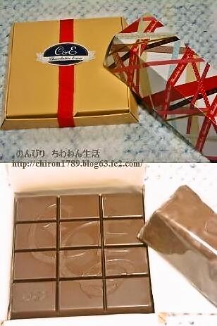 foodpic1763381.jpg