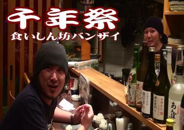 食いしん坊_convert_20130604020357