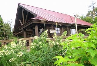 萩のある家