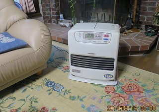 暖房が欲しい