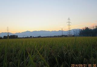 連峰の稜線