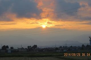 雄山から日は昇る