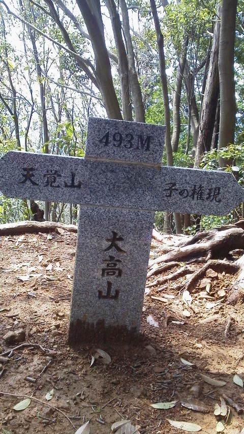 登山04150