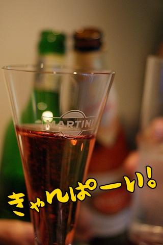 013_20120325215924.jpg
