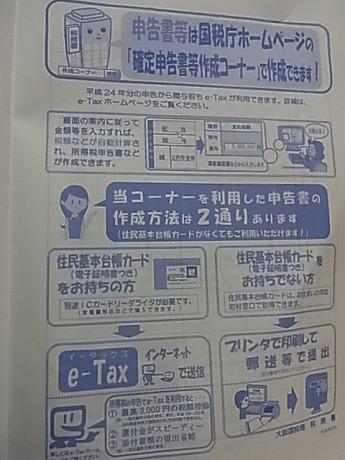 shukusho-RIMG1749.jpg