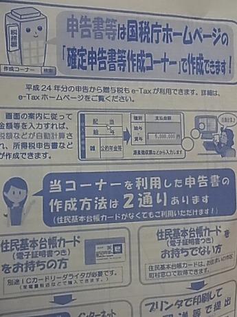 shukusho-RIMG1750.jpg