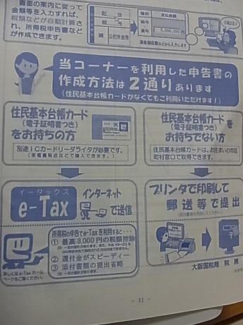 shukusho-RIMG1751.jpg