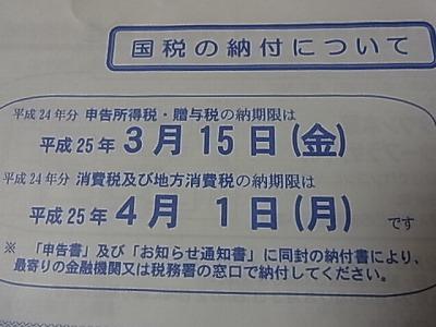 shukusho-RIMG1753.jpg