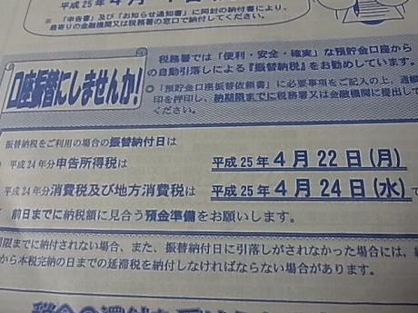shukusho-RIMG1756.jpg