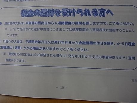 shukusho-RIMG1757.jpg