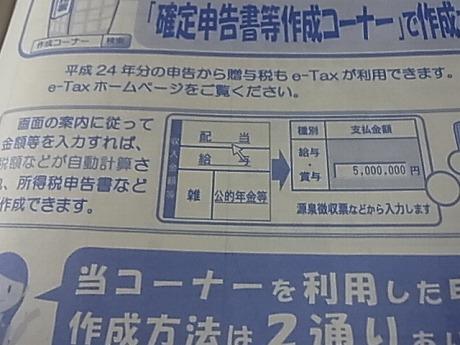 shukusho-RIMG1758.jpg