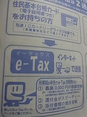shukusho-RIMG1759.jpg