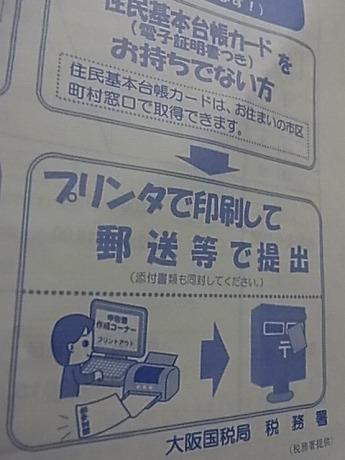 shukusho-RIMG1760.jpg